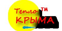 :::  Оптовый Интернет магазин - Тепло Крыма  ::: Крым НАШ! :::