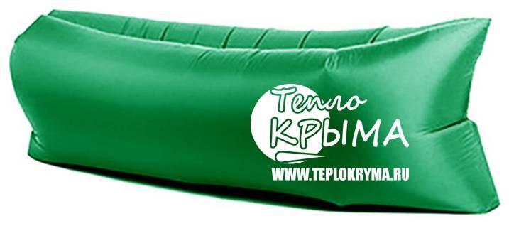 Надувной диван-гамак Тепло Крыма, зеленый 141