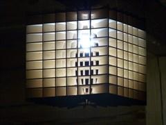 Потолочный светильник - Шар в квадрате