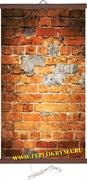 Гибкий обогреватель на стену Стена 400Вт (ЭО 448/2)