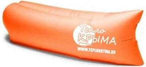Надувной диван-гамак биван Тепло Крыма, оранжевый