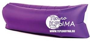 Надувной диван-гамак Тепло Крыма, фиолетовый